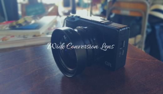 GRⅡとカメラ初心者*念願のワイドコンバージョンレンズを購入した感想