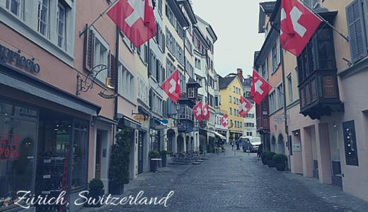 チューリッヒ観光は半日で十分?女一人で街歩きした感想