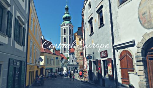 はじめてのヨーロッパ一人旅なら「中欧」がおすすめな理由3つ