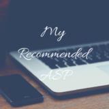 ブログで稼ぐなら登録必須!絶対おすすめなASPをまとめて紹介