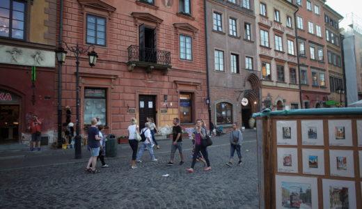 ワルシャワ半日街歩き*ポーランドの首都を少しだけ観光してみた感想は?