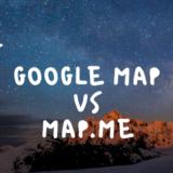 最強のオフラインマップはどっち!?GoogleマップとMaps.Meを比較検証した結果