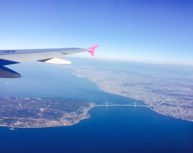 石垣島に向かう飛行機で撮影した写真
