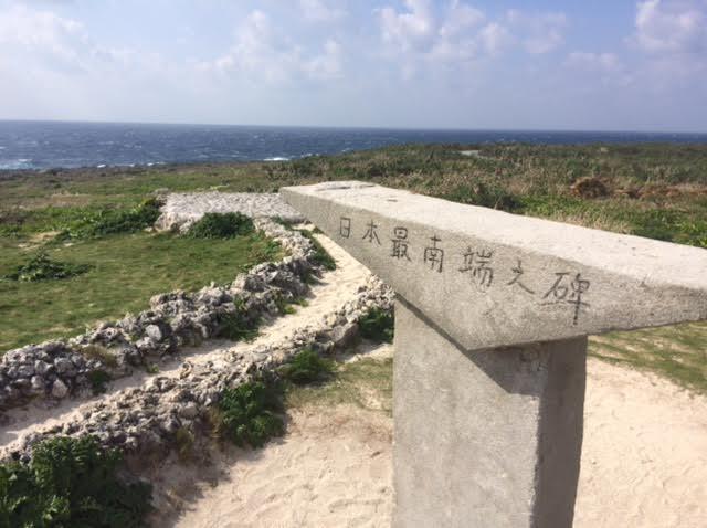 波照間島で撮影した日本最南端の写真
