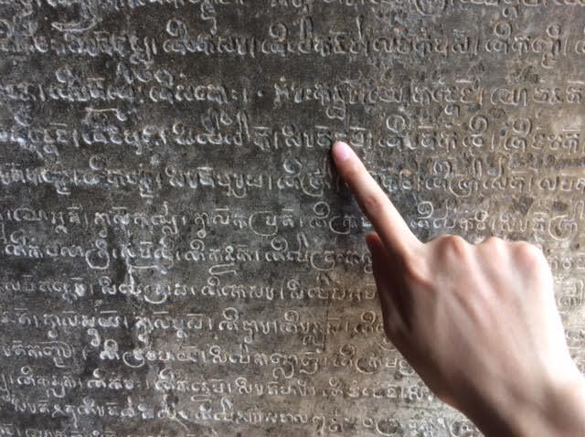 カンボジアひとり旅で撮影した写真