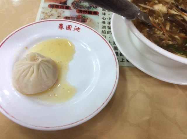 台中の美味しい小籠包の店(沁園春)の写真