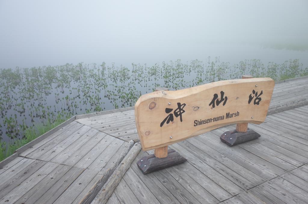 北海道ひとり旅ドライブで撮影した写真