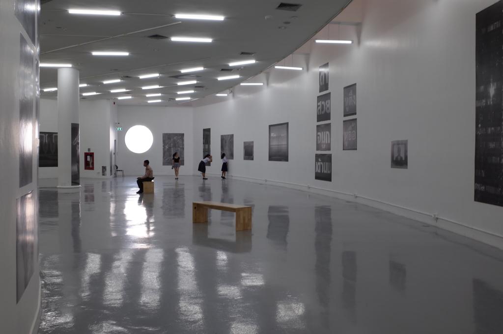 バンコク街歩きで訪れたバンコク・アート・アンド・カルチャー・センターの写真