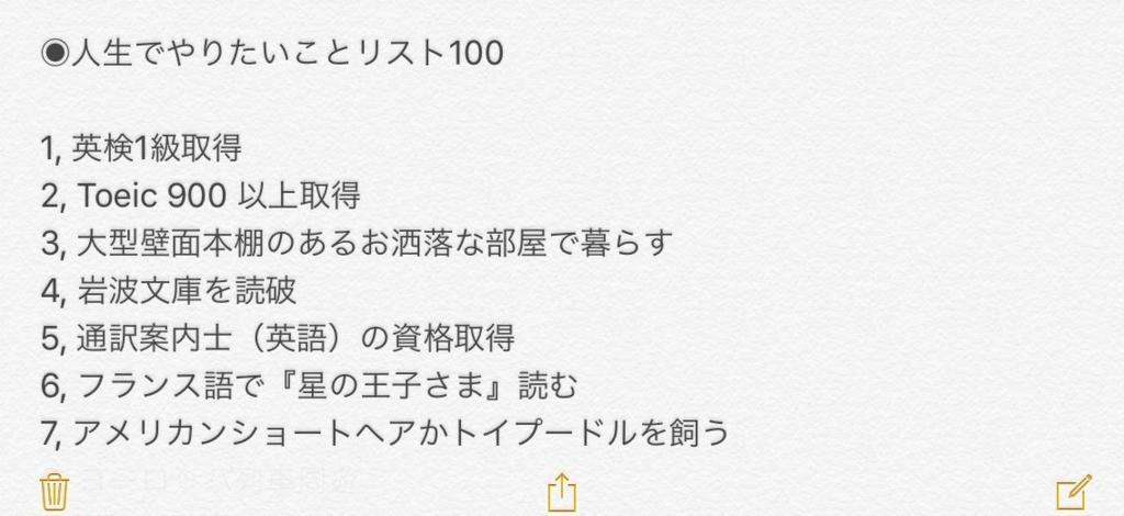 f:id:eno1081:20161013165459j:plain