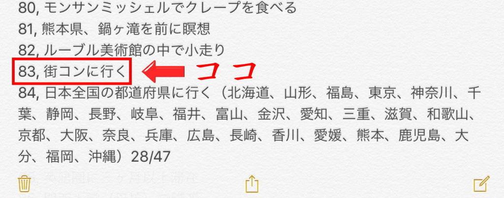 f:id:eno1081:20161013170747j:plain