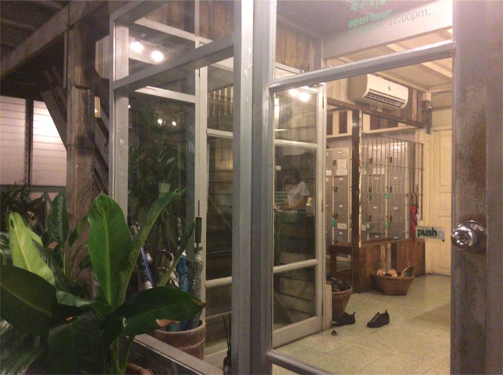 バンコクで訪れたタイ古式マッサージ、ルアンヌアッド・マッサージスタジオ(Ruen Nuad, Massage Studio)の写真