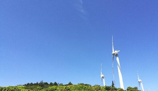 関西日帰りソロツーリング*三重県の青山高原にバイクで行ってきた感想