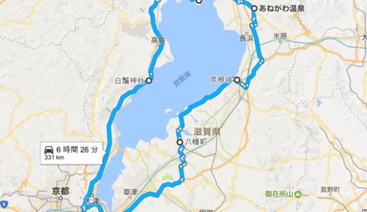 関西ソロツーリング*初めての琵琶湖一周(ビワイチ)で大失敗!?初心者ライダーの感想と反省点
