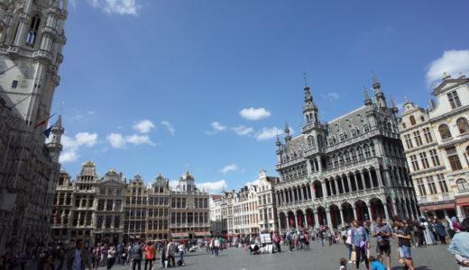女一人旅のブリュッセル*気になる治安とおすすめ観光ポイント紹介