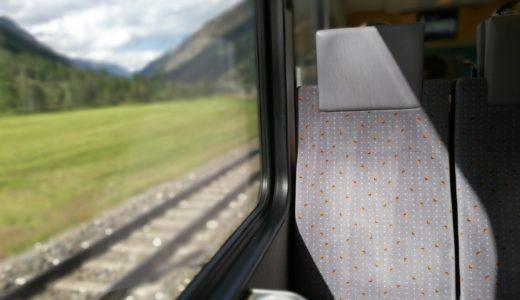 ヨーロッパ周遊にユーレイルパスは必要?【パス無しで欧州2周した結論】