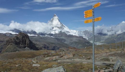 【失敗談】登山初心者がゴルナグラート観光に行く前に知っておきたいこと