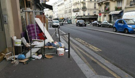 フランス旅行で不安な治安 ※初めての「パリ」観光で気を付けたいこと