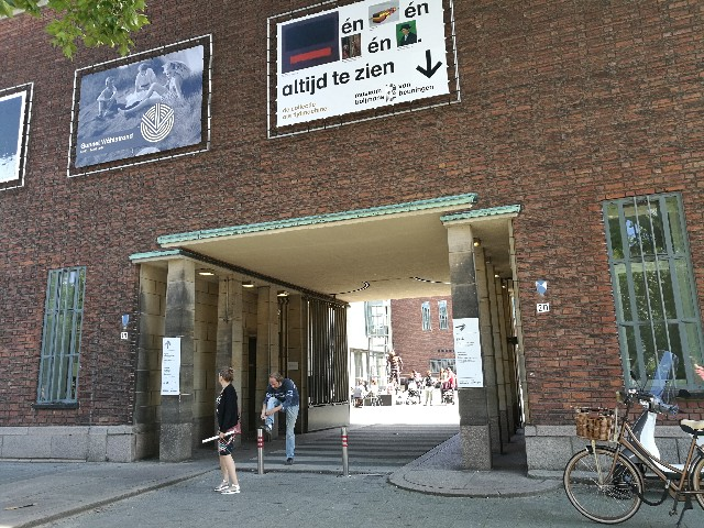 ボイマンス・ヴァン・ベーニンゲン美術館の写真