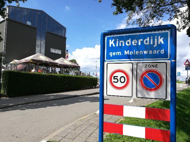 キンデルダイクの写真