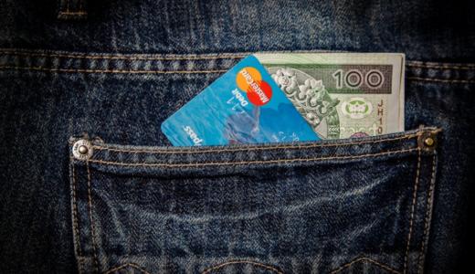 海外旅行保険で得する!無料クレジットカードの保険節約術とは?