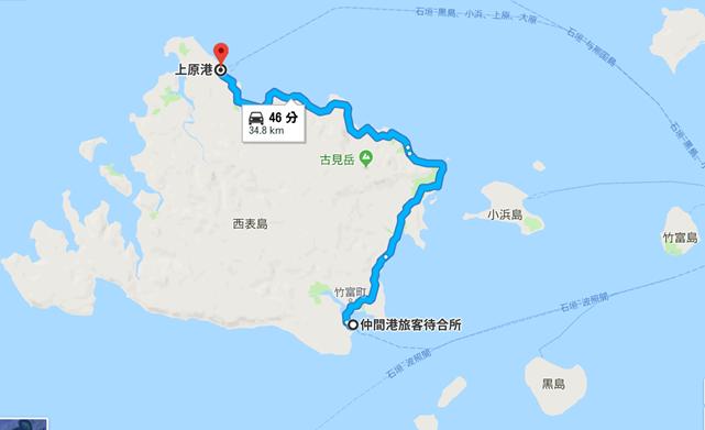 西表島ドライブのルート写真