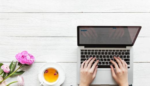 ブログが続かない人に朗報!飽き性が武器になるブログ運営のすすめとは?