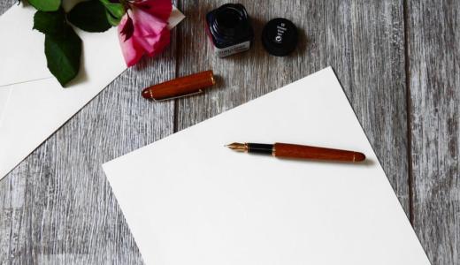 ブログで読みやすい文章を書くための3つのコツ【きざむ・かえる・つなぐ】
