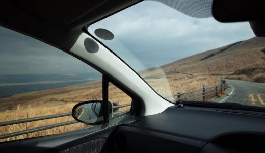 一人旅に「ドライブ旅行」が超おすすめな理由5つ【ストレス解消にも抜群】
