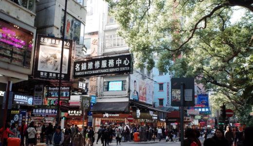 香港に女一人旅*実際に訪れてわかった香港観光のポイント8つ