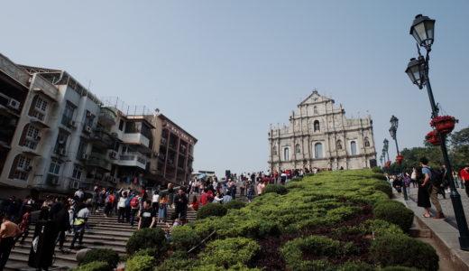 マカオで人気のエッグタルト「マーガレット・カフェ・イ・ ナタ」の行き方・混雑状況は?
