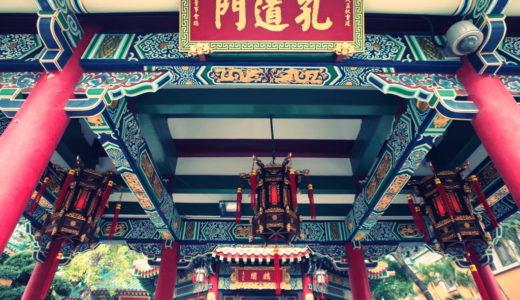 【香港と台湾の違い】ぶっちゃけ女一人旅におすすめなのは、どっち?
