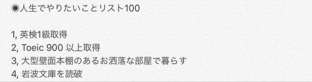 f:id:eno1081:20190218191654j:plain