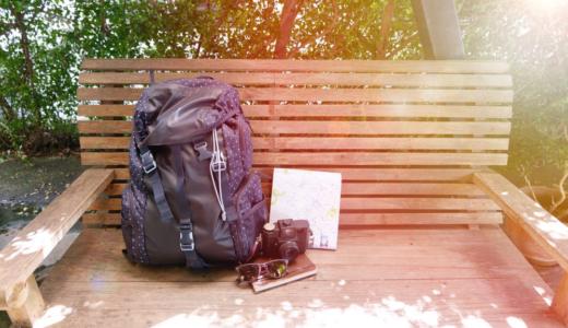 海外旅行で使えるバックパックの迷わない選び方【初心者女性バックパッカー向け】