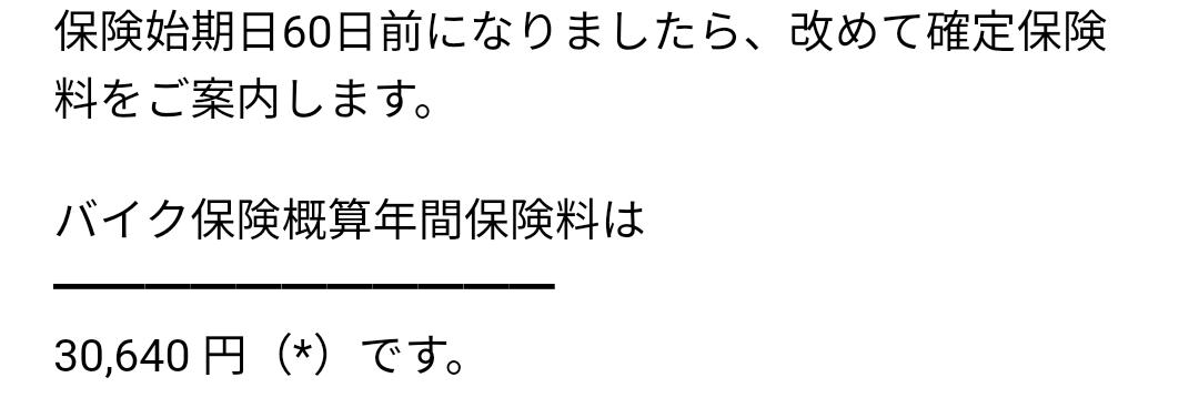 f:id:eno1081:20190511102121p:plain