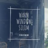バンコクで宿泊したおすすめゲストハウス「Warm Window Silom」のレビュー
