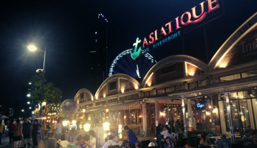 マンゴ・タンゴを食べに行く!バンコク「アジアンティーク」の行き方は?