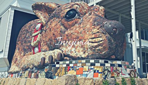 瀬戸内国際芸術祭「犬島」旅行記|3時間で回れるアートの島に訪れた感想