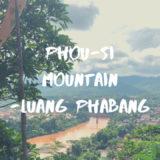 「プーシーの丘」おすすめの行き方&2つのルート解説【地図付き】