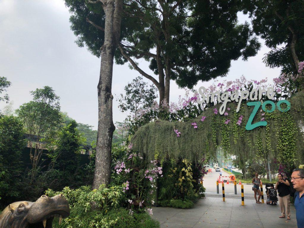 シンガポール動物園の入り口