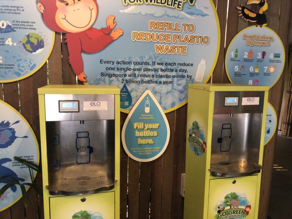 シンガポール動物園の給水ボトル