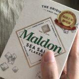 カルディで買える高級塩「マルドン」がとても便利でおいしい【料理にかけるだけ】